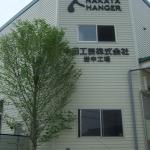 中田工芸が木製ハンガーを国内生産する理由