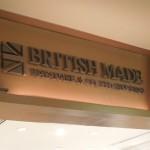 オリジナルハンガー BRITISH MADE様