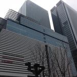 名古屋ゲートタワーモール