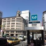銀座最大の商業施設『GINZA SIX』