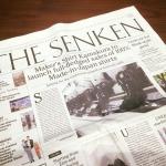 繊研新聞の英語版「THE SENKEN」に掲載されました。