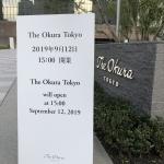 The Okura Tokyo 内覧会